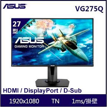 【27型】ASUS VG275Q TN电竞显示器(VG275Q)