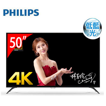 PHILIPS 50型 4K低藍光智慧連網顯示器