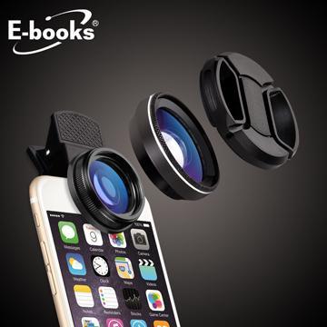 E-books N48 超大广角0.6x专业手机镜头组 E-IPB132