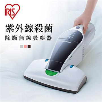 日本IRIS 紫外線殺菌除蹣無線吸塵器-白