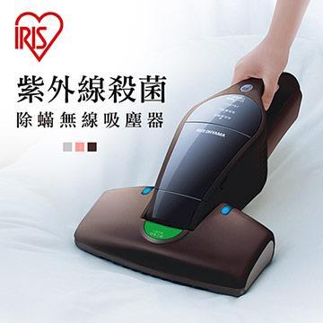 日本IRIS 紫外線殺菌除蹣無線吸塵器-咖啡