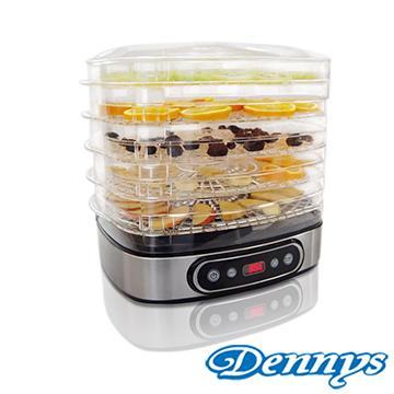 Dennys 電子式定時恆溫蔬果烘乾機
