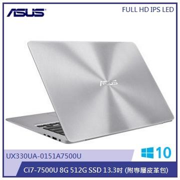 ASUS UX330UA 笔记型电脑(金属灰)(UX330UA-0151A7500U)