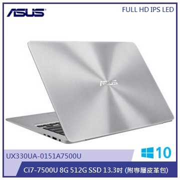 ASUS UX330UA 筆記型電腦(金屬灰)