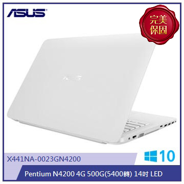 ASUS X441NA 筆記型電腦(天使白)