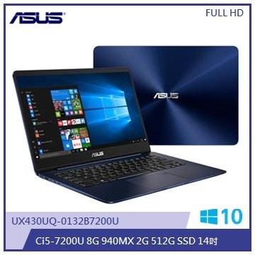 ASUS UX430UQ笔记型电脑(i5/皇家蓝)(UX430UQ-0132B7200U)