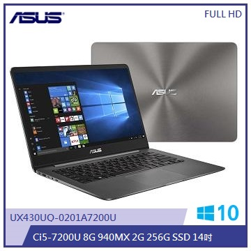 ASUS UX430UQ笔记型电脑(i5/石英灰)(UX430UQ-0201A7200U)