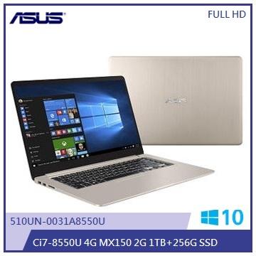 ASUS S510UN-冰柱金 15.6吋FHD笔电(i7-8550U/MX 150/4G/SSD)(S510UN-0031A8550U)