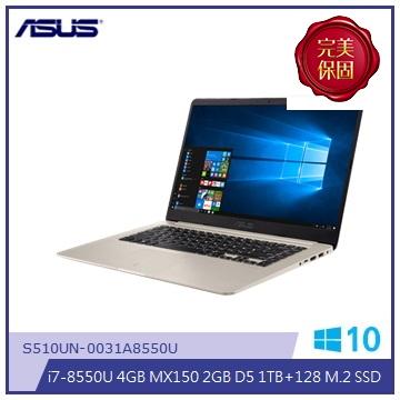 华硕笔记型电脑(S510UN-0031A8550U)