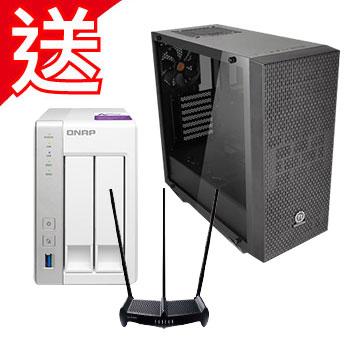 曜越 i5-7400 GTX1060電競準系統專案機 送路由器+網路伺服器