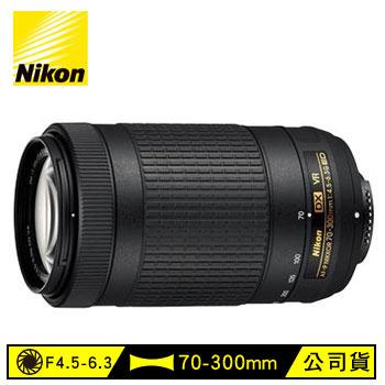 NIKON 70-300mm 单眼相机镜头(AF-P DX 70-300VR)