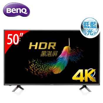 BenQ 50型4K低藍光智慧聯網顯示器