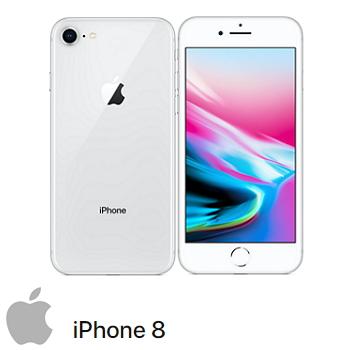 【64G】iPhone 8 银色(MQ6H2TA/A)