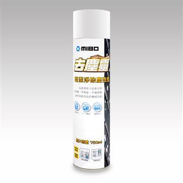 MIBO 去尘灵除尘强风罐750ml(MB-1701404)