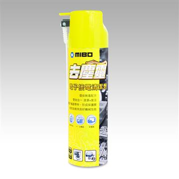 MIBO 去尘灵电子接点复活清洁剂(MB-1701406)
