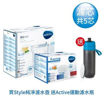 BRITA Style純淨濾水壺超值組(藍)