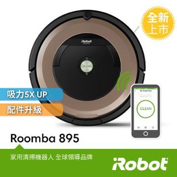 iRobot Roomba 895吸塵機器人