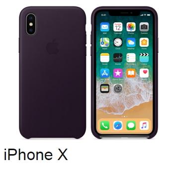 【iPhone X】皮革保護殼 - 暗茄紫色