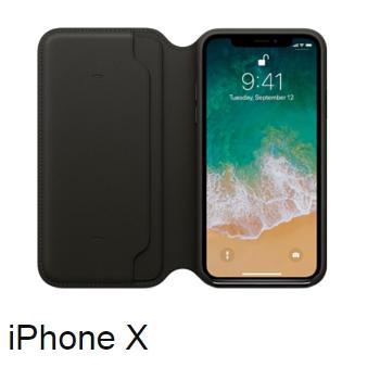 【iPhone X】Folio 皮革保护壳 - 黑色(MQRV2FE/A)