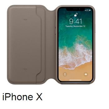 【iPhone X】Folio 皮革保護殼 - 淺褐色