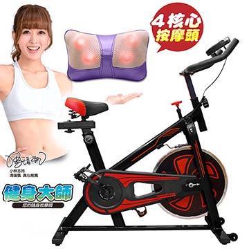【健身大师】极限款飞轮健身按摩组(H218+868 时尚黑)