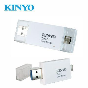 KINYO Type-C/OTG三合一讀卡機