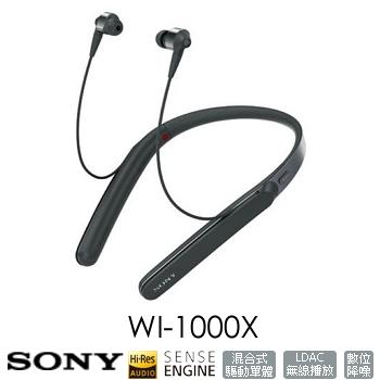 SONY WI-1000X無線藍牙降噪頸掛式耳機-黑