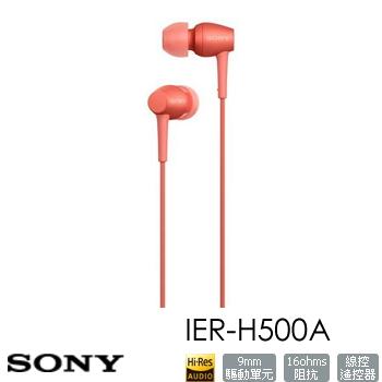 SONY IER-H500A入耳式耳机-红(IER-H500A/R)
