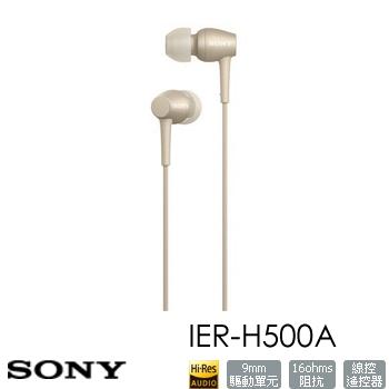 SONY IER-H500A入耳式耳机-金(IER-H500A/N)