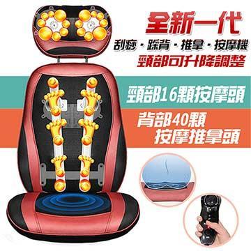 火龙师 深层按摩刮痧行动按摩椅垫(W306002 深层限定 红)