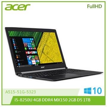 ACER A515-51G-5323 筆記型電腦(銀)