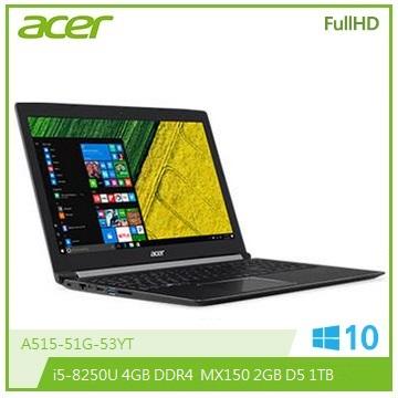 ACER A515-51G-53YT 笔记型电脑(黑)(A515-51G-53YT)
