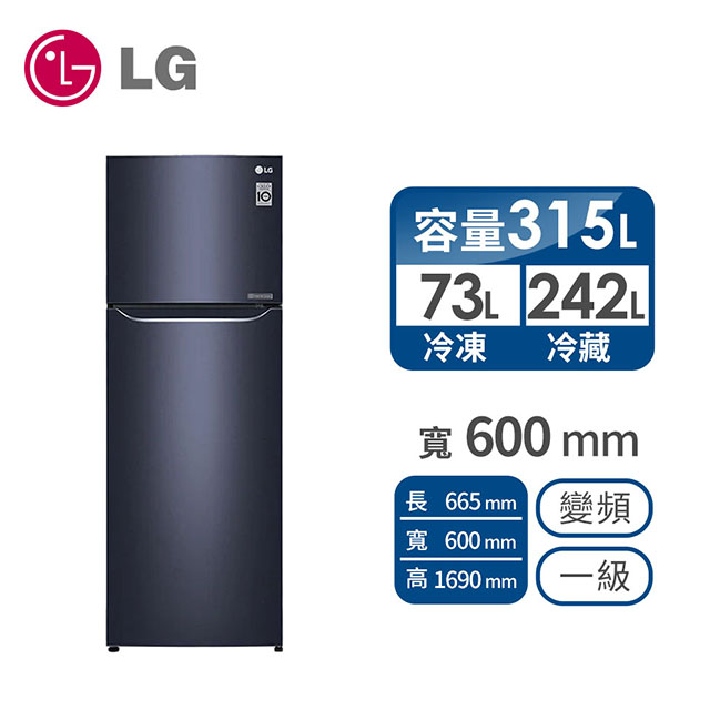 LG 315公升上下門變頻冰箱