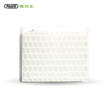碳立清 L002 粉塵過濾器