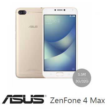 【3G / 32G】ASUS ZenFone 4 Max-豔陽金
