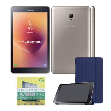 【WiFi款】SAMSUNG Tab A 8.0(2017) 16G 平板電腦-金色(SM-T385金)