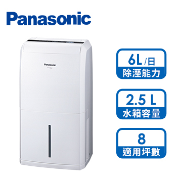 Panasonic 6L除湿机(F-Y12EM)