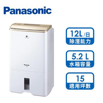 Panasonic 12L除湿机(F-Y24EX)