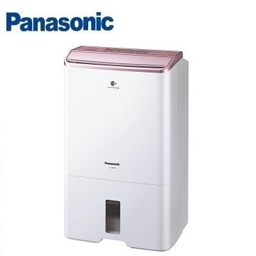 Panasonic 12L除濕機(粉)