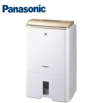 Panasonic 22L除濕機