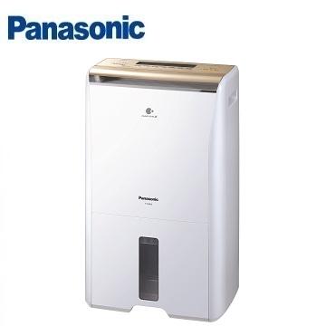 【福利品】Panasonic 10L清净除湿机(F-Y20EH)