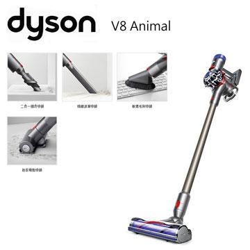 dyson V8 Animal 无线吸尘器(Animal(银))