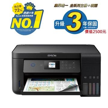 EPSON L4160 Wi-Fi連續供墨複合機