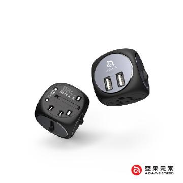ADAM OMNIA 旅行多国用充电器-黑灰(TA502-黑灰)