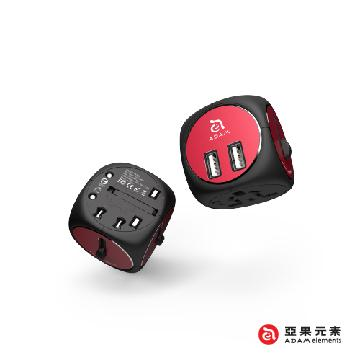 ADAM OMNIA 旅行多国用充电器-黑红(TA502-黑红)