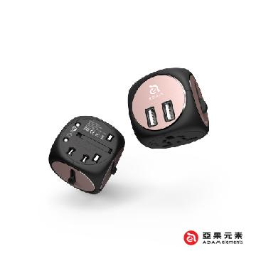 ADAM OMNIA 旅行多国用充电器-黑玫瑰金(TA502-黑玫瑰金)