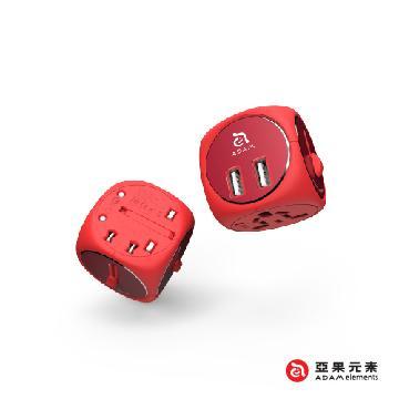 ADAM OMNIA 旅行多国用充电器-红(TA502-红)