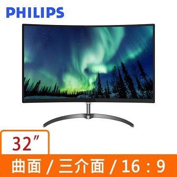 【福利品】【32型】PHILIPS 328E8QJAB5 VA曲面显示器(328E8QJAB5)