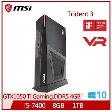 MSI Trident 3 i5-7400 GTX1050 8G-DDR4桌上機