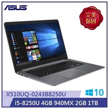 ASUS X510UQ-冰河灰 15.6吋FHD笔电(i5-8250U/MX 940/4G)(X510UQ-0243B8250U)